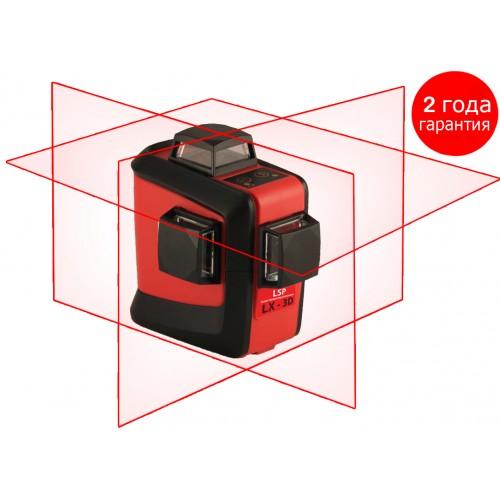 LSP LX-3D - нівелір лазерний рівень
